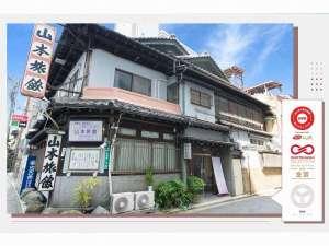 OYO 山本旅館 福岡 博多