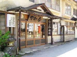 霊泉寺温泉 中屋旅館の画像