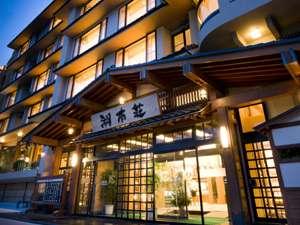 湖南荘 image
