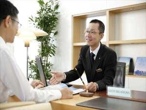 ホテル日航新潟 image