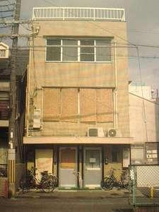 オレンジ・イン [ 京都市 下京区 ]