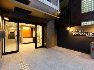 GRAND JAPANING HOTEL MELDIA二条城 [ 京都市 中京区 ]