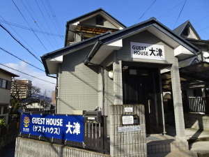 GUEST HOUSE 大津