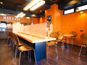 ◆MAX CAFE◆こちらで朝食をご利用頂けます朝食営業時間6:00~9:00(L.O.8:45)