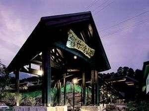 【玄関】夕暮れの【竹の倉山荘】
