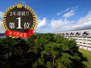 裏磐梯レイクリゾート 本館 五色の森・旧裏磐梯猫魔ホテル