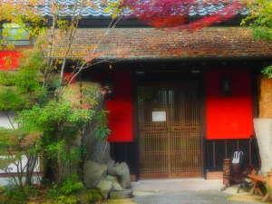 Kotohira Guest House~縁~en~