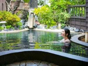 伊豆熱川温泉 ふたりの湯宿 湯花満開