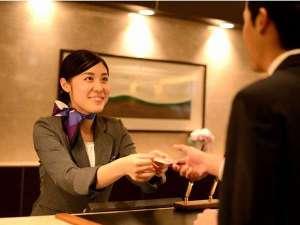 笑顔でスタッフがお出迎え致します。