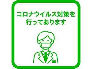 Book Tea Bed 新宿御苑 [ 東京都 新宿区 ]