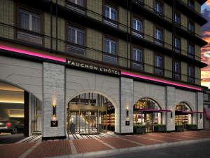 フォションホテル京都