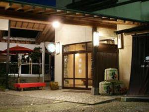福元館 [ 神奈川県 厚木市 ]  七沢温泉