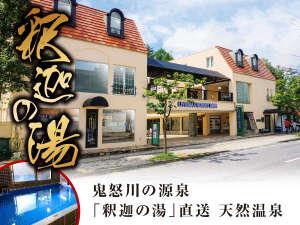 旧軽井沢通り沿いに面した軽井沢駅からも好アクセスなホテル