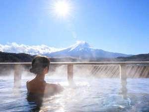 富士山と向かい会う絶景の露天風呂