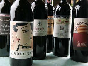 *日本ソムリエ協会公認(№1421)プロフェッショナル・ソムリエがセレクトするワイン