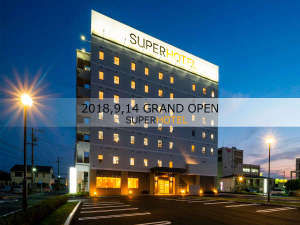 スーパーホテル浜松【浜松出世の湯】2018年9月14日オープン