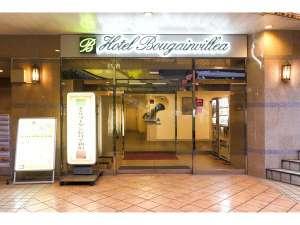 ホテル ブーゲンビリア新宿(旧 ラガール・ドゥ・ラヴィー新宿)