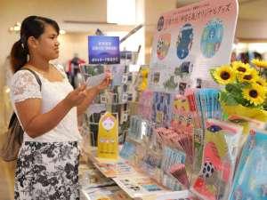 【ショッピングプラザ】宗像三女神の商品を販売★デザインはANNA SUIの小石川ユキさん★