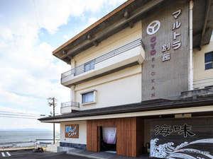OYO旅館 マルトラ別館 西尾 吉良 [ 愛知県 西尾市 ]