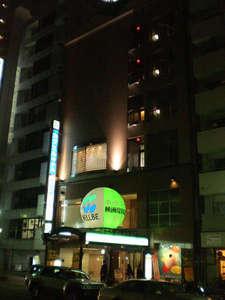 サウナ&カプセルホテル ウェルビー東新町:写真