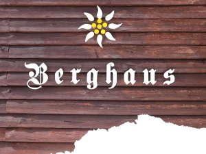 乗鞍高原 ベルグハウスのイメージ
