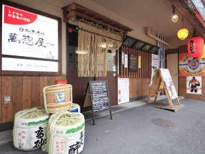 静岡キャッスルホテル佐乃春 image