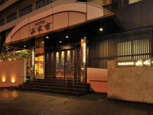 別府鉄輪温泉 ホテル山水館:写真