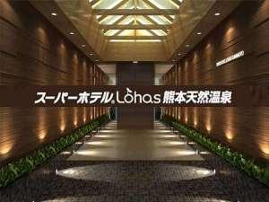 スーパーホテルLOHAS熊本天然温泉:写真