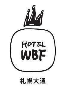 2017年4月17日からホテル名が変わります!!