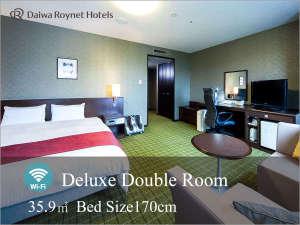 デラックスダブルルーム当ホテル1室のみのためお電話にてお問合せくださいませ。