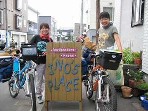 自転車の旅人も応援します。