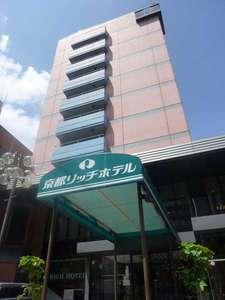 京都リッチホテル [ 京都市 下京区 ]