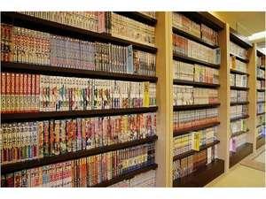 5000冊のマンガを読み放題!!もちろん無料ですよ。