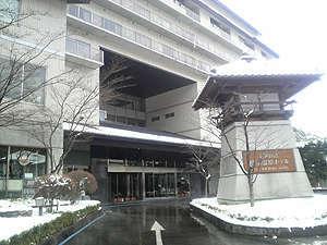 紀州鉄道 那須塩原ホテル