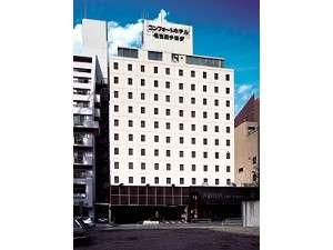 コンフォートホテル名古屋チヨダ:写真