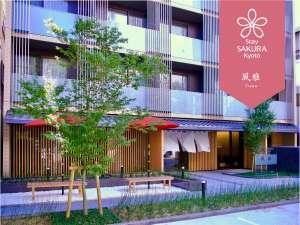 Stay SAKURA Kyoto 風雅 [ 京都市 南区 ]