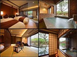 ◆リニューアル【離れ】半露天風呂付客室45㎡/和室8畳+ツインベット+マッサージ機