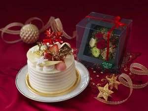 【クリスマスプラン販売中】ルームディナーやケーキ付など、様々な宿泊プランを揃えました。