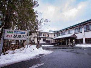 OYO旅館 対滝閣 岩手湯本温泉