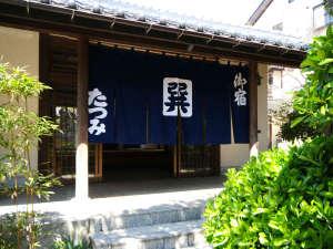 【佐津温泉 御宿 たつみ】兵庫県の香住で新鮮な海の幸と日本の素晴らしさを感じる宿