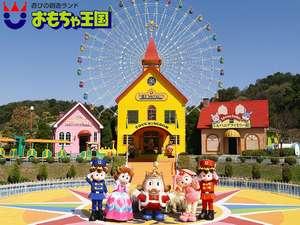 【おもちゃ王国】 ダイヤモンド瀬戸内マリンホテルは、おもちゃ王国のオフィシャルホテルとなります。
