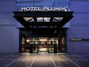 ホテルプラム(HOTEL PLUMM)横浜 [ 横浜市 西区 ]