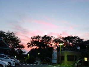 夜久野高原温泉 やくの荘 image