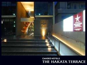 CANDEO HOTELS (カンデオホテルズ)ザ・博多テラス [ 福岡市 中央区 ]
