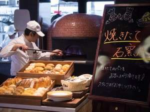 THE ONE朝食バイキング焼き立てパン