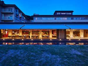 九十九島ベイサイドホテル&リゾートフラッグス image