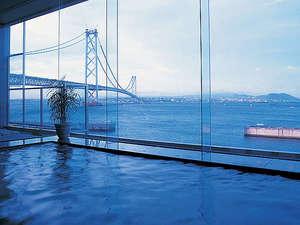 明石海峡大橋、明石・神戸の街並み、海が一望できる展望風呂でごゆっくりとお寛ぎください。