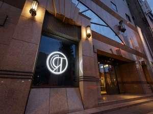 アールデコ調のクラシック・優雅な様式をベースに和モダンのエッセンスを取り入れた、ホテルが誕生。