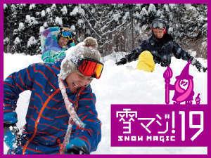 雪マジ19(3)