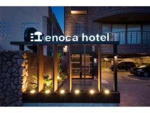 enoca hotel [ 神奈川県 藤沢市 ]